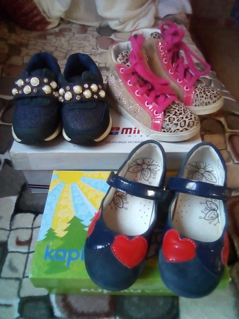 Обувь на ножку девочке 16-16,5см