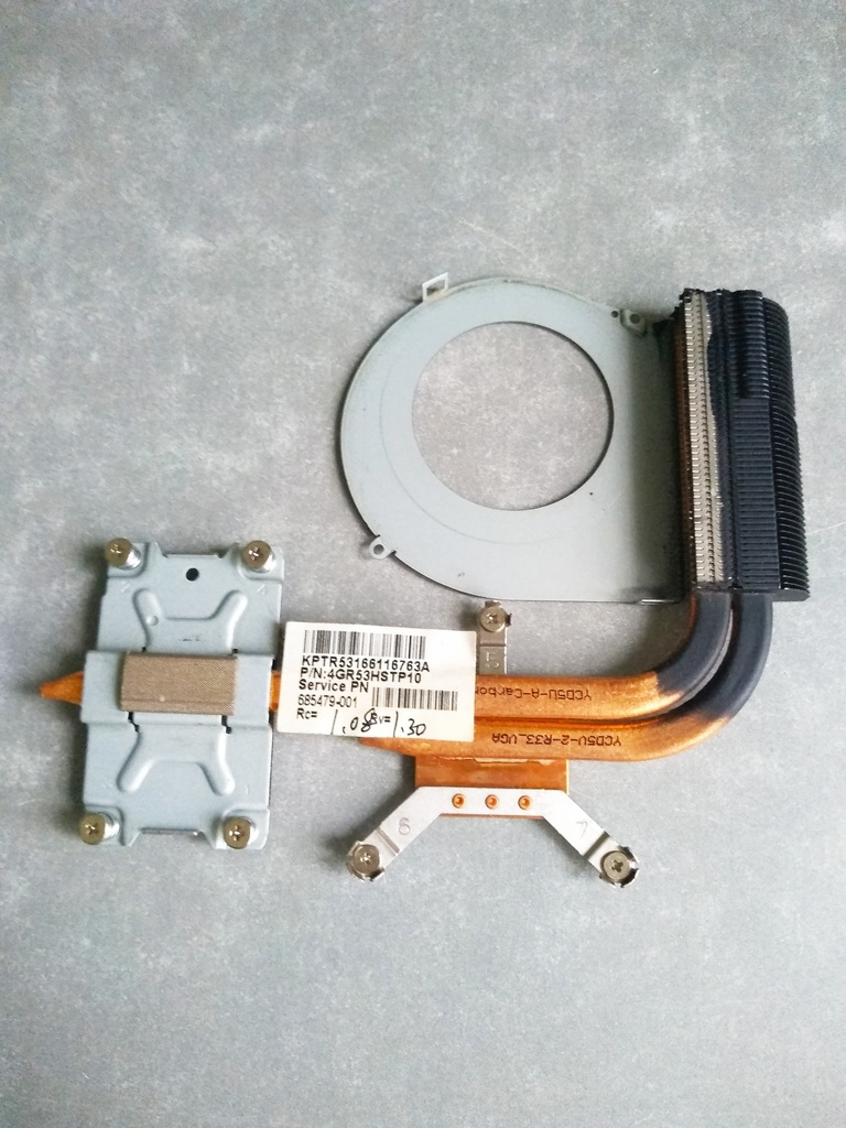 Радиатор охлаждения для ноутбука HP Pavilion