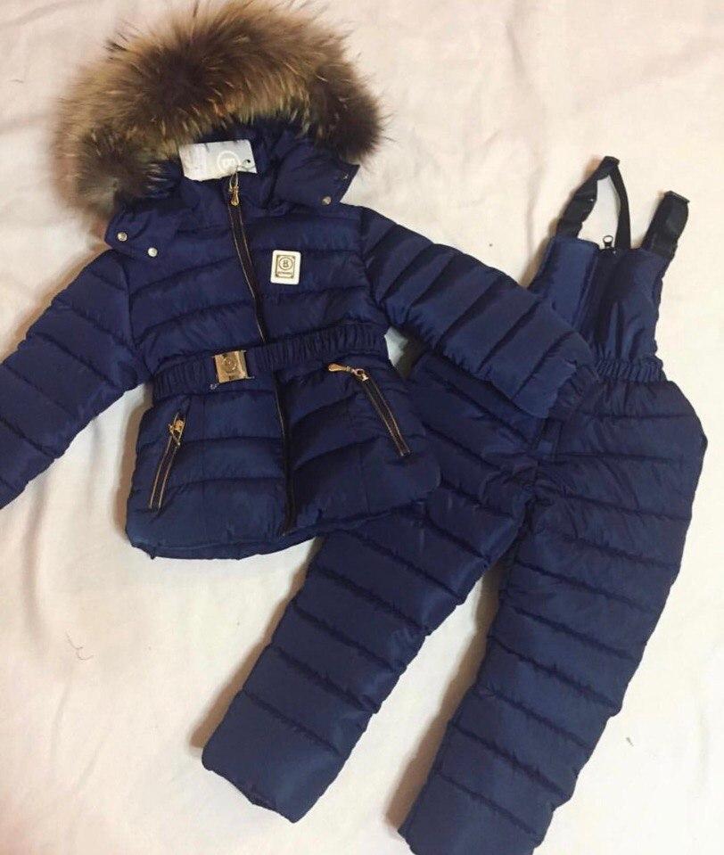 костюм,зима куртка и комбинезон