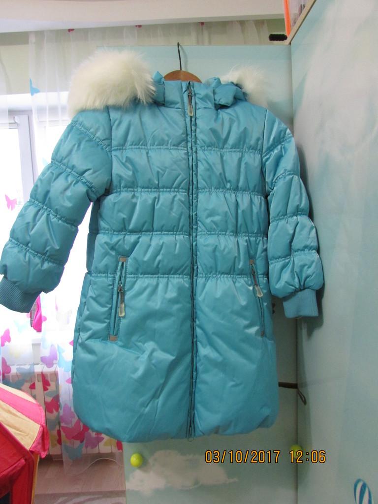 Теплая куртка- пальто на зиму