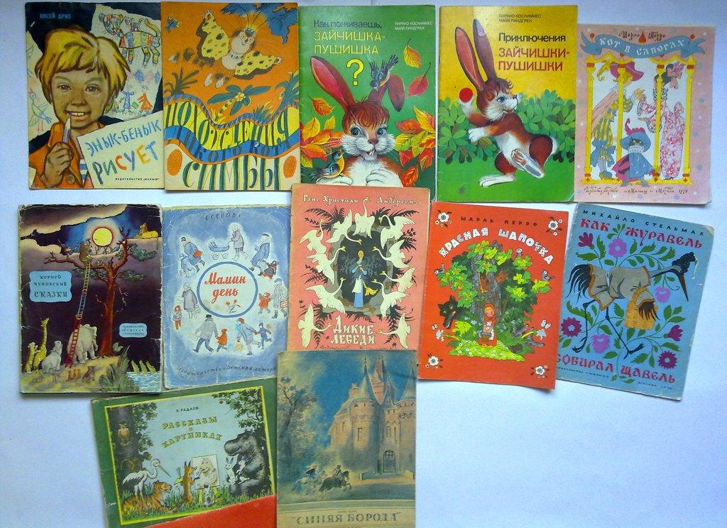 приключения зайчишки пушишки читать года год