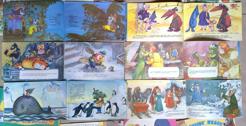 Старые ссср советские детские книги.Серия : фильм