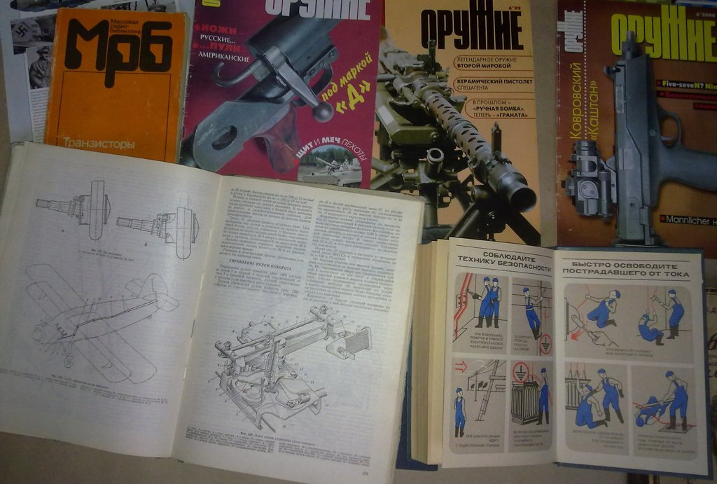 Книги ссср радиотехника,авиация,военные,электрика