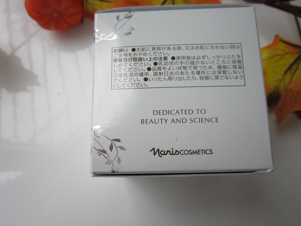 Ночной крем Naris cosmetics, 50 грамм
