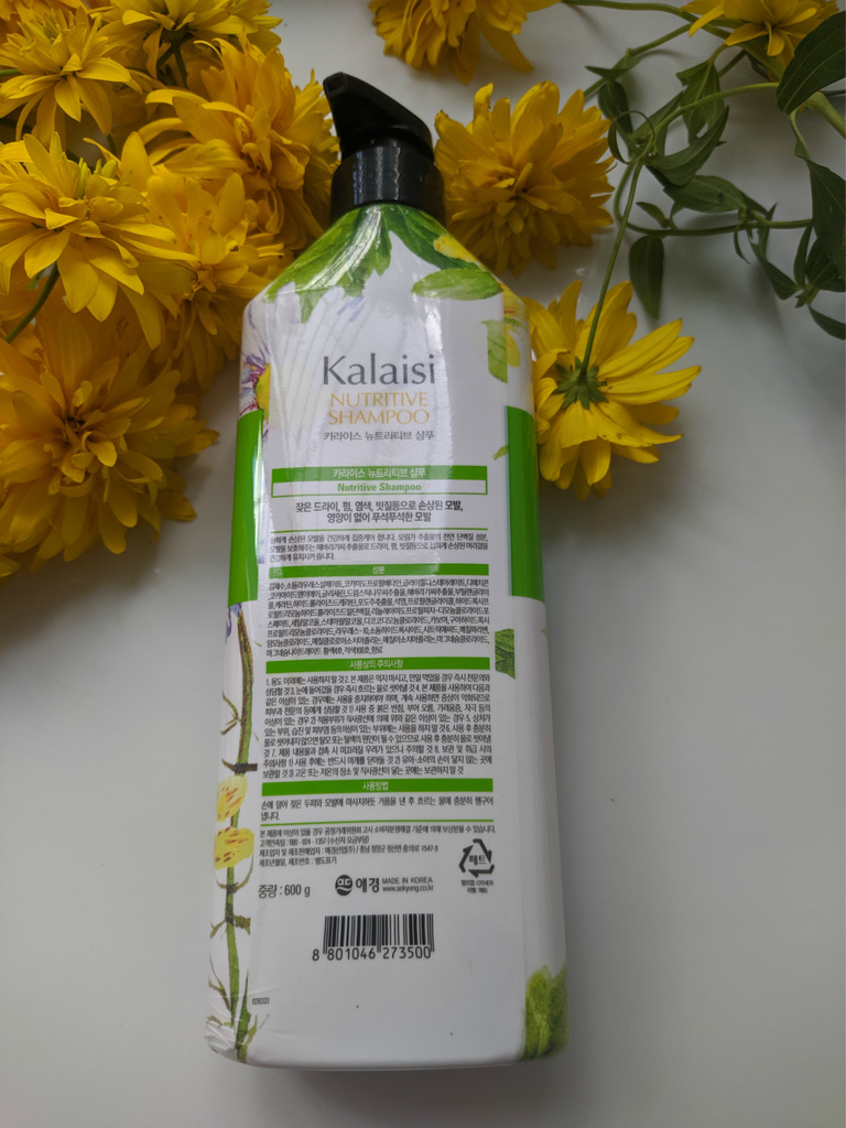 Kalaisi корейский питательный шампунь с кокосовым