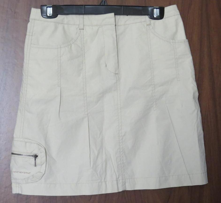 Женская стильная юбка фирмы TATUUM.