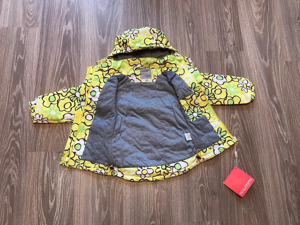 Демисезонные мембранные костюмы комплекты Malitutu