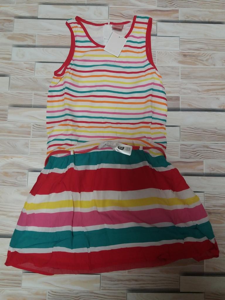 Платье Испания 152 см