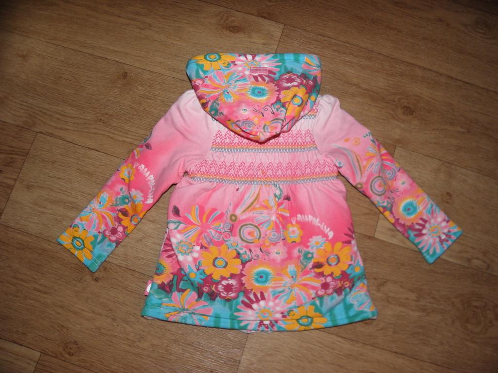 Утепленная лёгкая куртка/ветровка PAMPOLINA 18-24