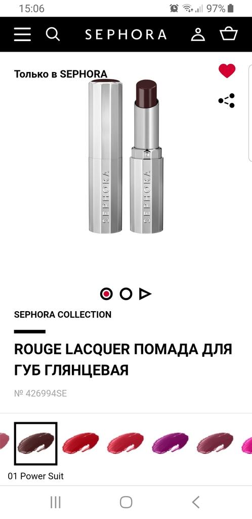 💄Помада Sephora новая