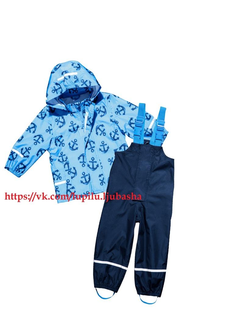 Непромокаемый ветровочный костюм для мальчиков. Po