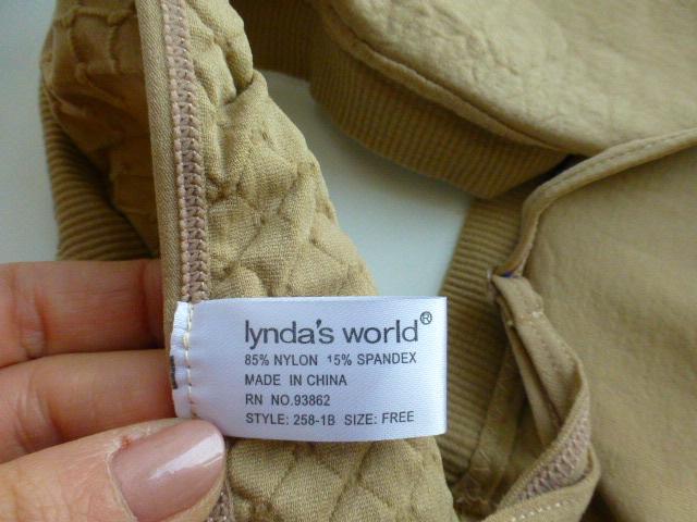 бралетт Lynda's World, р.S-L, нов.