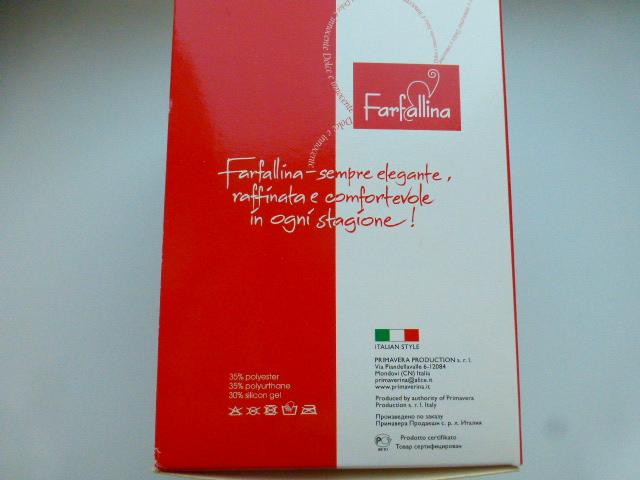 бюстгалтер-невидимка Farfallina, чашка Б, нов