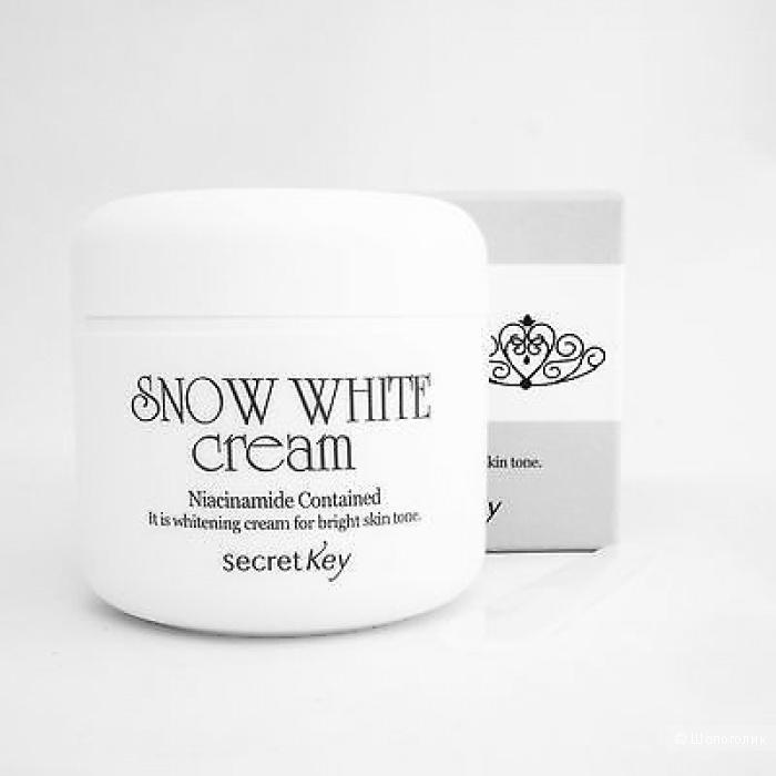 Осветляющий питательный крем Secret Key Snow White