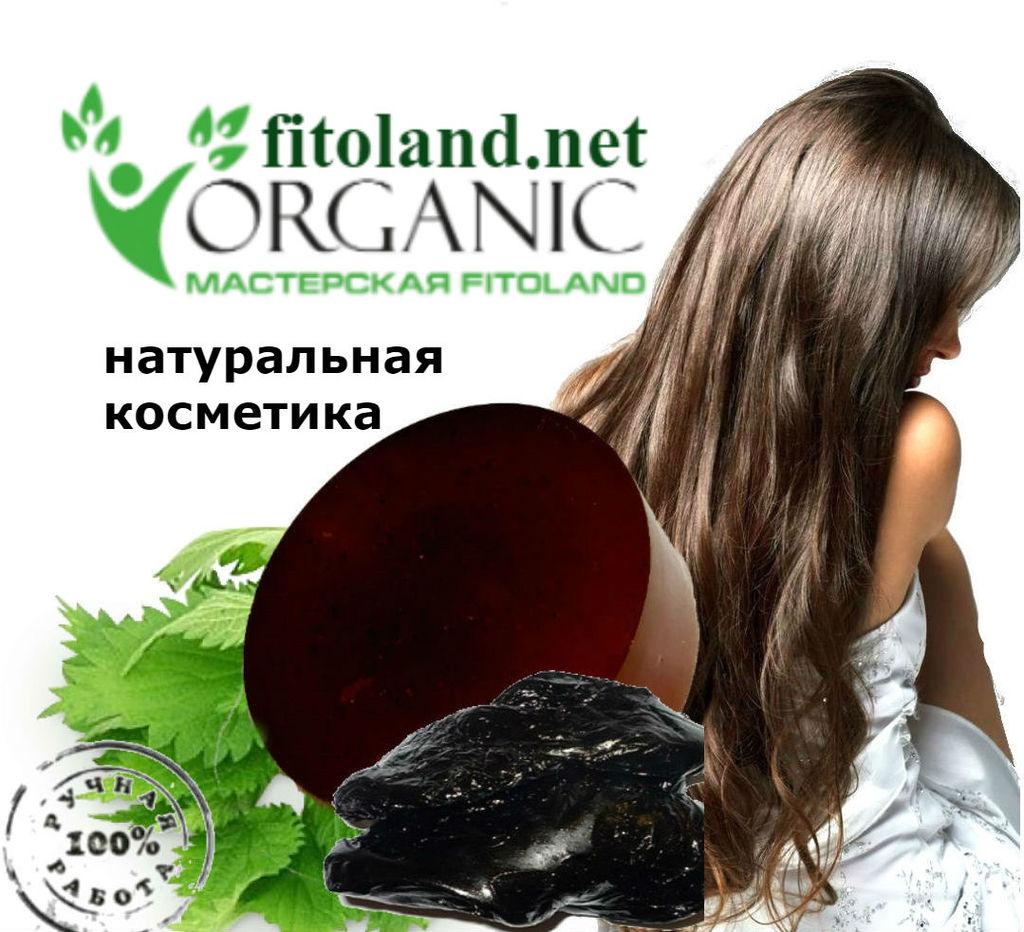 Шампунь от выпадения волос и для активного роста