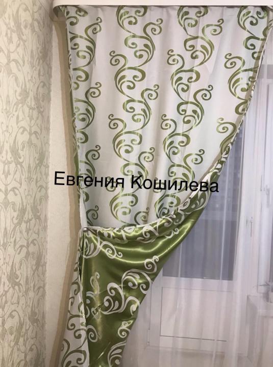 Готовые шторы блэкаут, общая ширина 300 см