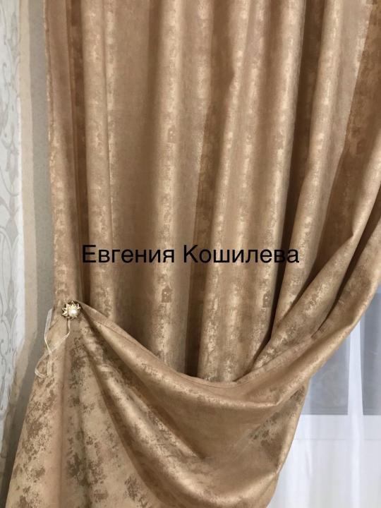 Готовые, новые шторы, золотистого цвета