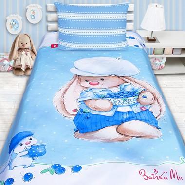 Новый Комплект постельного белья ЗАЙКА МИ ЧЕРНИЧКА