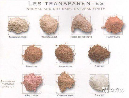 Powder Сaron Редкость Франция