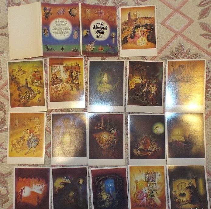 Эндрю Лэнг Храбрый Том открытки 16 штук