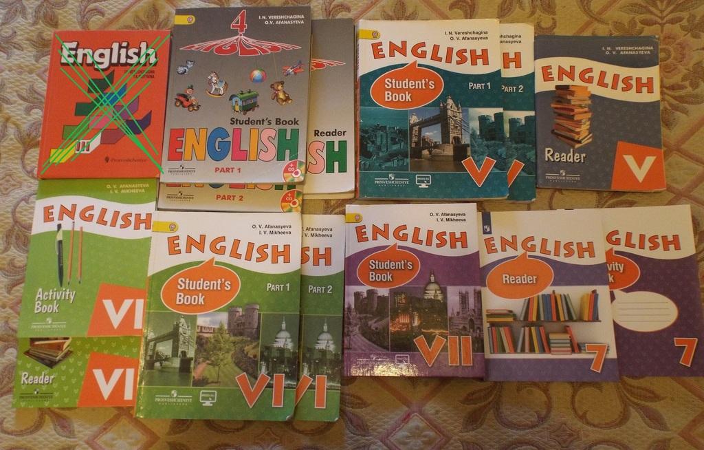 Английский 2, 4, 5, 6, 7 Верещагина