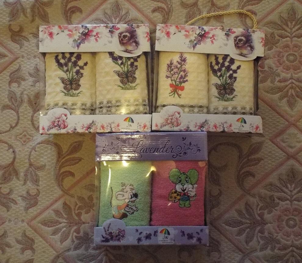 Подарочный набор кухонных полотенец