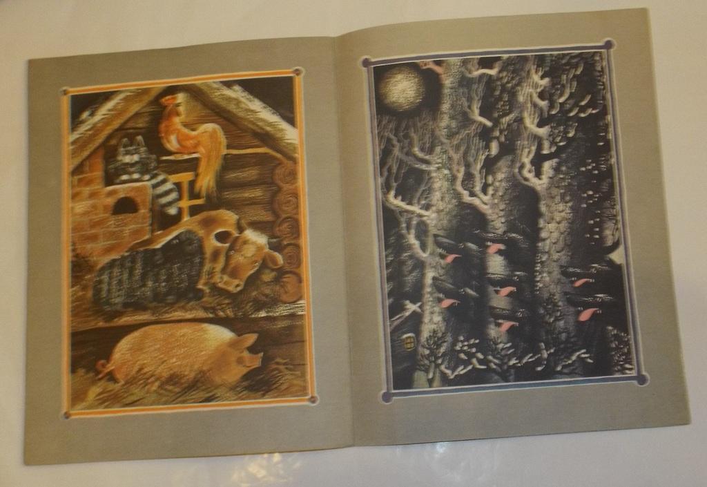 Зимовье Худ. Аземша 1990