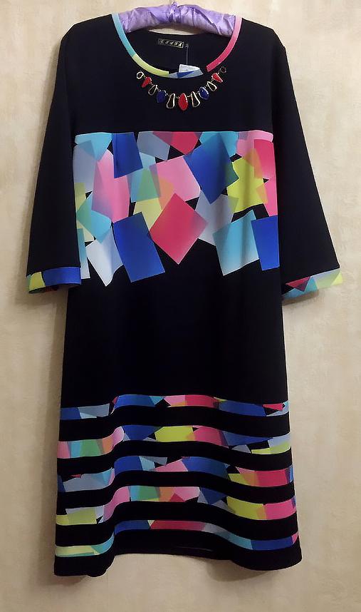 Новое красивое платье размер 54