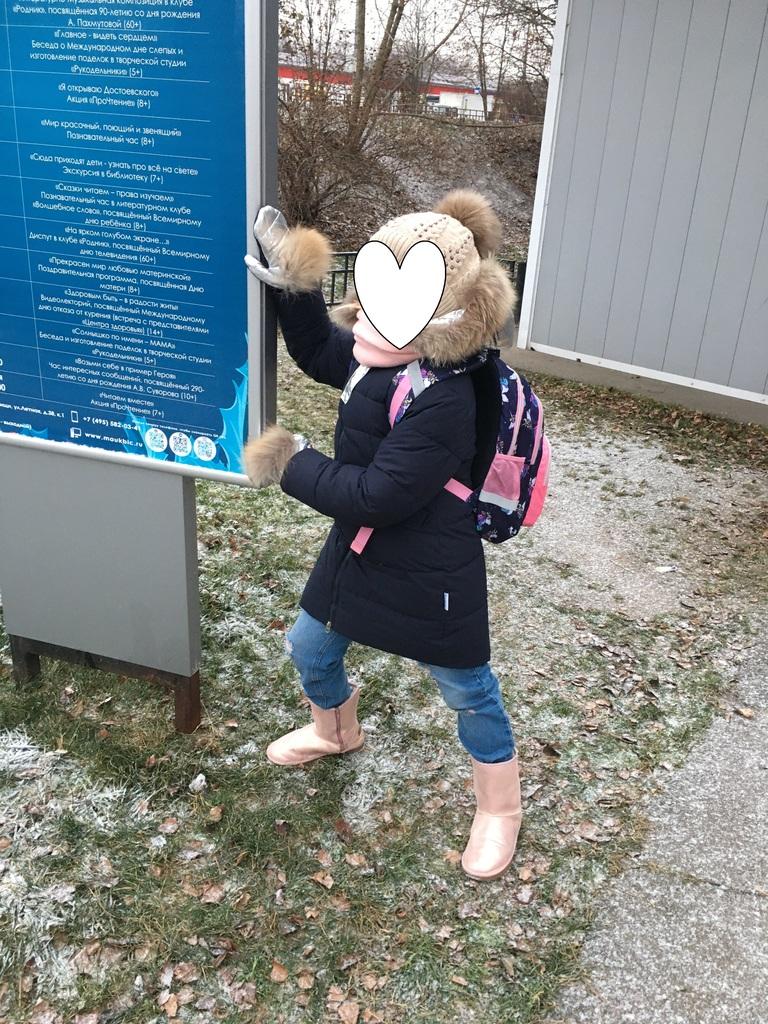 Зимнее пальто Fun Time р.146