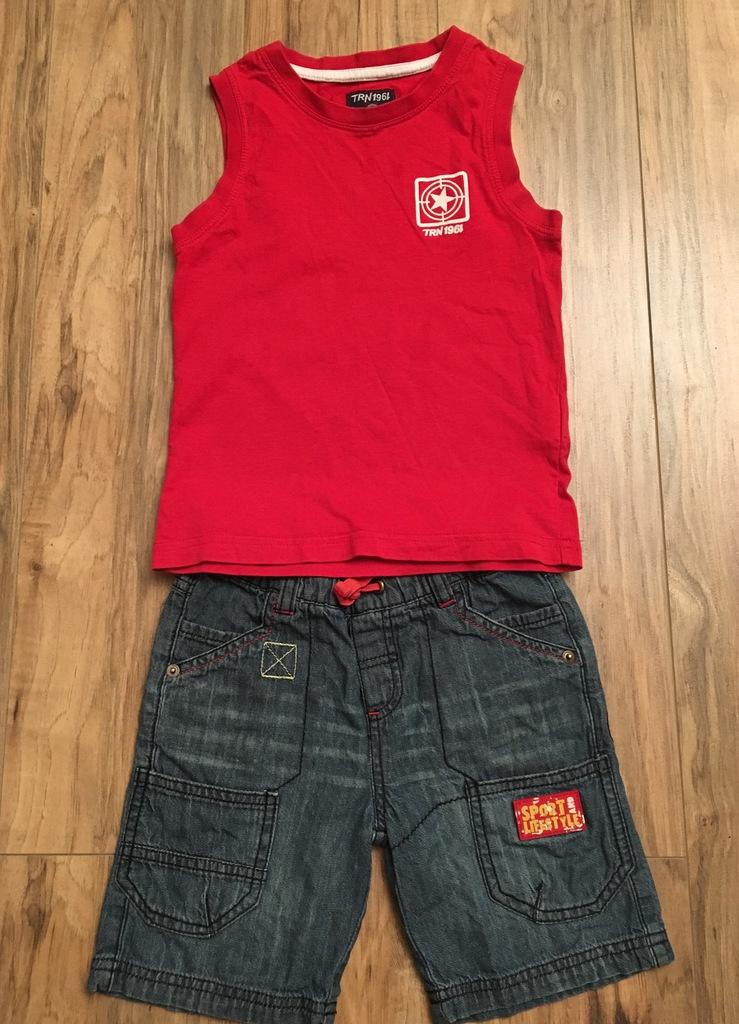 Спортивный комплект 98 - 104