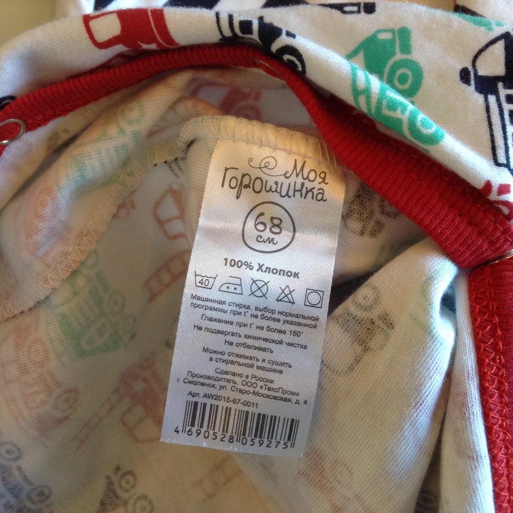 Бодики и пижамки р.68,74Disney,villervalla,next