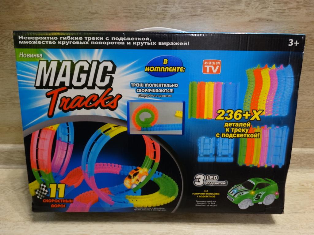Гибкий светящийся трек Magic Tracks, 236 деталей