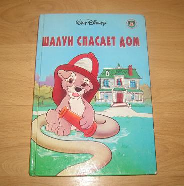 детские книги 5 штук