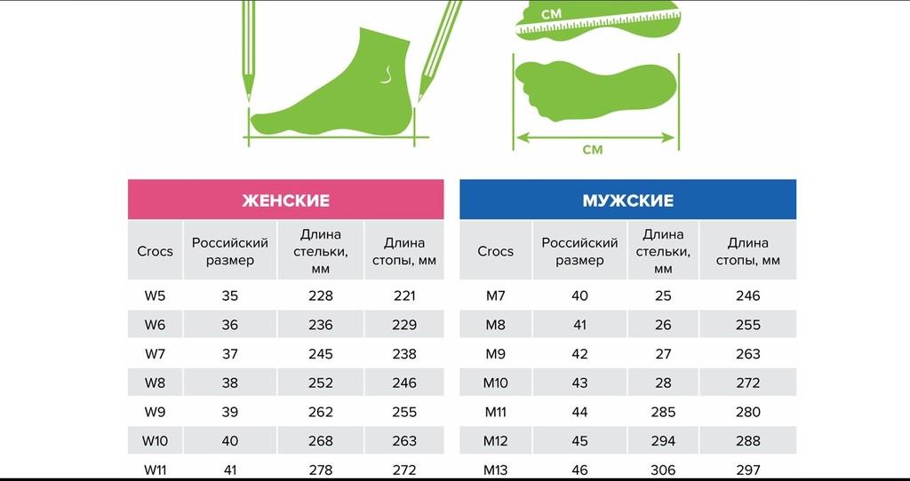 Новые осенне-зимние дутики Crocs, оригинал, до -15