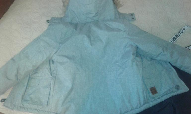 Футирино демисезонный костюм 134