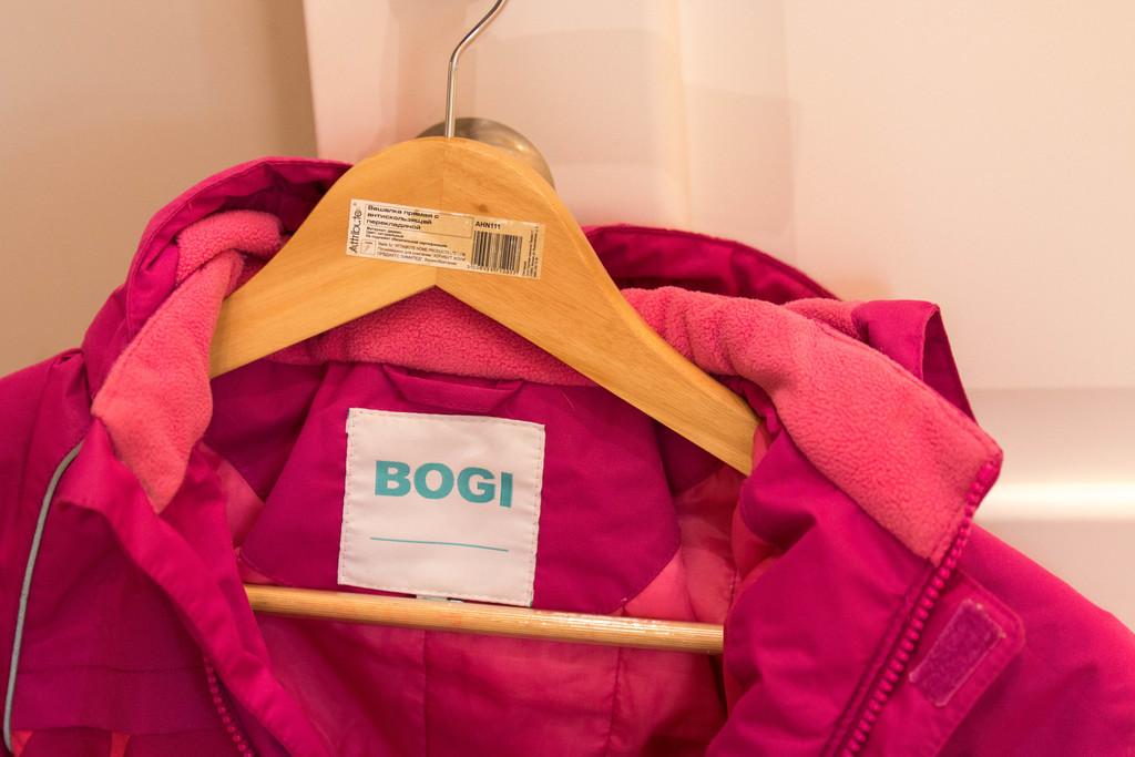 Комбинезон Bogi 74 h-