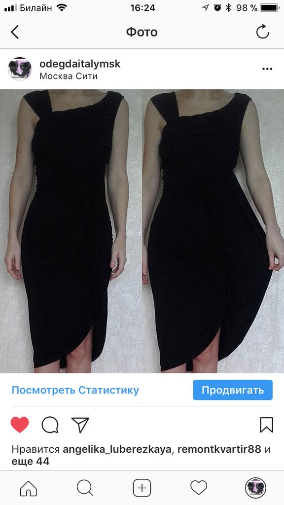 Платье новое Sisley размер М 44 46 чёрное ткань вискоза мягкая стрейч длина миди мини до колен ниже вечернее Коктебеле нарядное красивое стильное на выход вечер