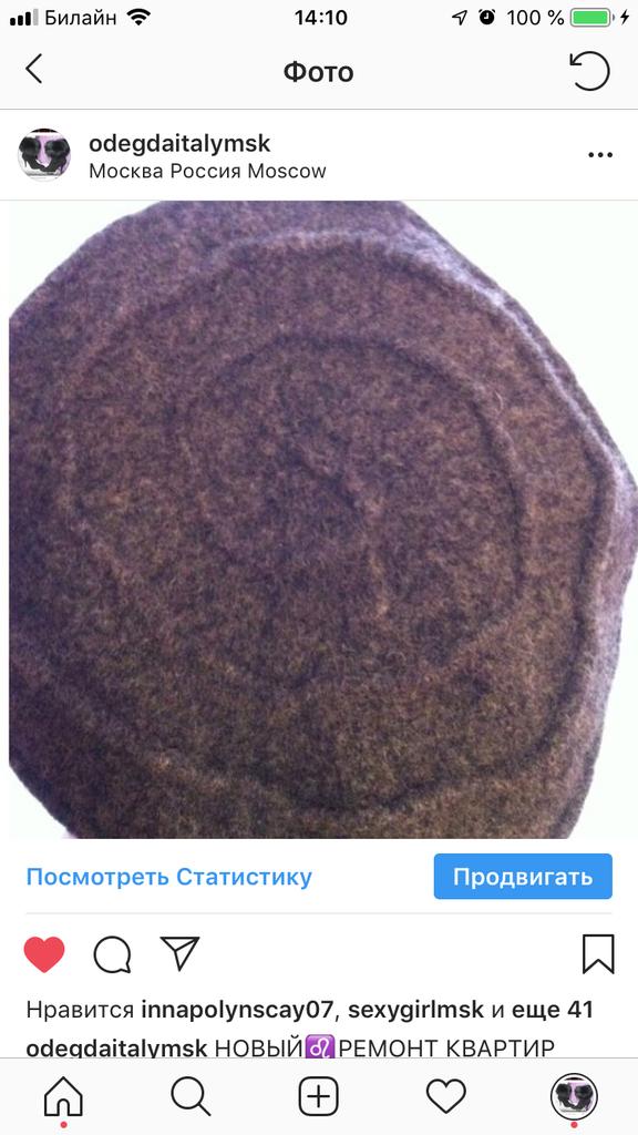 Берет новый Venera Италия шерстяной серый тёплый размер 42 44 46 S M стрежней
