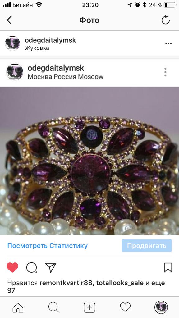 Браслет новый стразы сваровски камни Swarovski сиреневый фиолетовый раздвижной металл под золото бижутерия украшения аксессуары браслеты на руку бренд