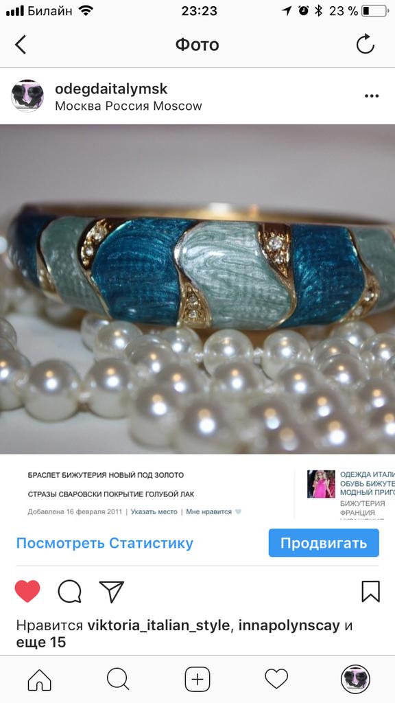Браслет новый раздвижной металл под золото голубой синий лак покрытие стразы сваровски камни Swarovski белые размер средний 42 44 46 S M бижутерия украшения аксессуары