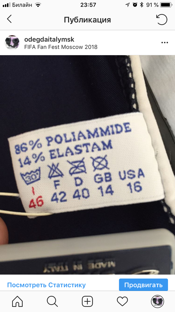 Купальник слитный новый Amarea Италия размер М 46 с чашками мягкими синий паетки сердце бикини сдельный пушап Одежда пляжная бренд белье