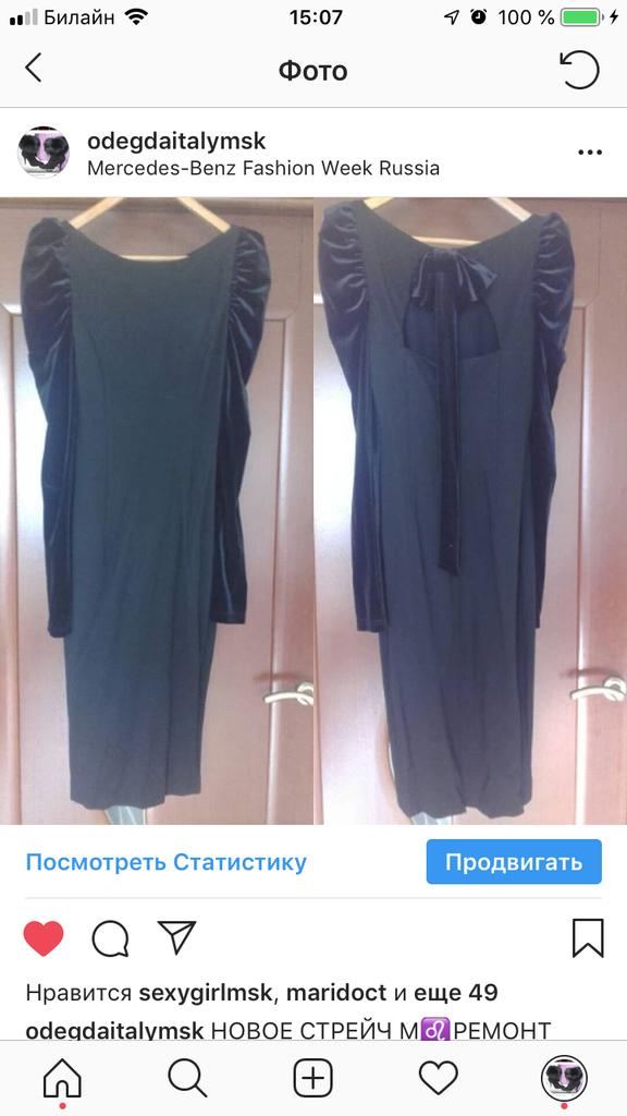 Платье футляр новое размер М 46 чёрное ткань плотная мягкая стрейч нижнее платье сетка сзади вырез на спине бант съемный бархат велюр на кнопках разрез на замке очень красивое вечернее коктельное нарядное стильное на выход вечер