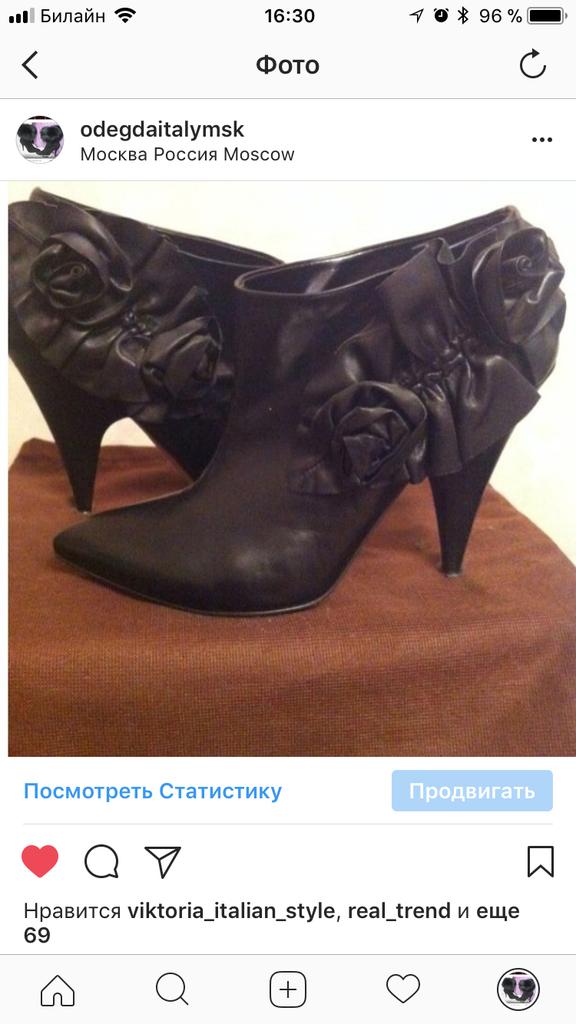 Ботильоны Kalliste Италия размер 39 б/у 1 раз кожаные чёрные внутри кожа очень весна демисезонные с розами цветами каблук шпилька 9 см обувь женская бренд ботинки полусапожки полусапоги полуботильоны полуботинки сапоги сапожки