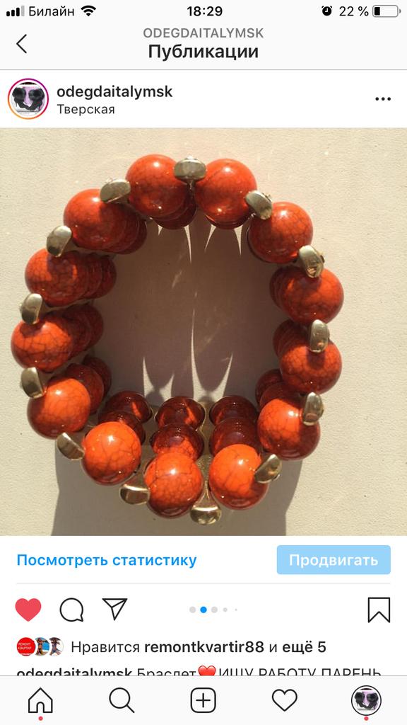 Браслет новый натуральные камни стразы сваровски оранжевый терракотовый Бижутерия украшение на резине на руку