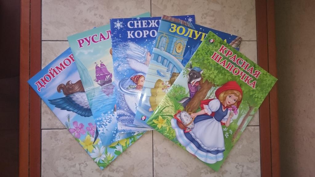 Новые, красочные детские книги для дошкольников.