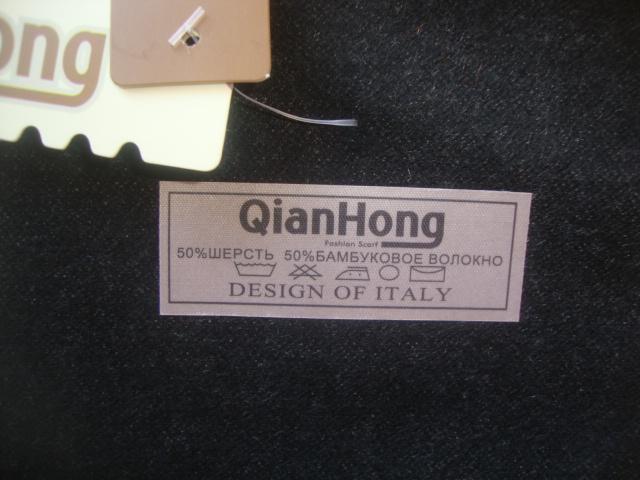 Новое мягкое кашне QianHong (Италия) 1.90*32см.