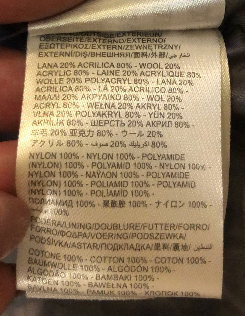 Демисезонное пальто Silvian Heach 8/128, подарок