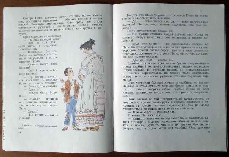Зубов лекции по истории религии читать