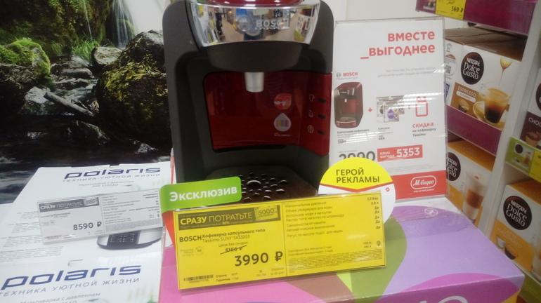 Промокод.Видео -500р купоны на Апрель 2020 Открыть