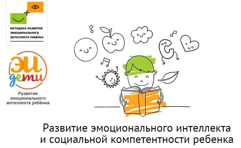 Психолог виктория шиманская предлагает 6 упра.